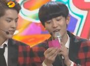 EXO集体送祝福