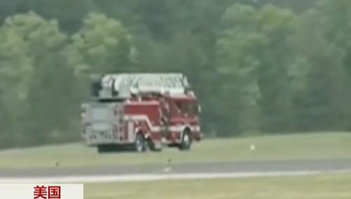 美国小飞机表演出意外