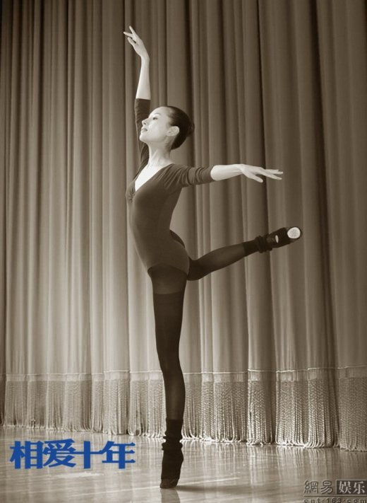 董洁化身唯美芭蕾女神