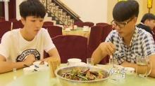 夜宵20140830期:龍興姜辣口味蛇的故事