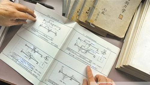 重庆大学教授手写110万字教案