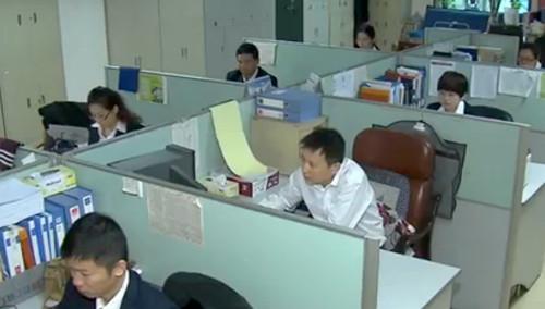 中国邮政进入电商领域 中国集邮网上营业厅上线试运营