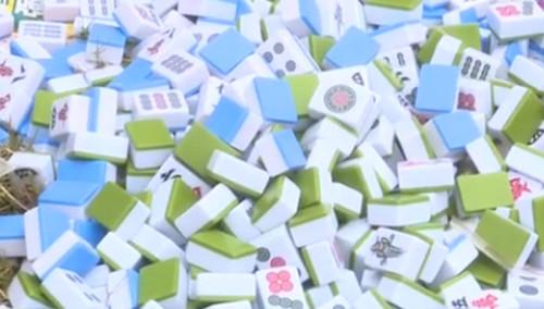 长沙查获4千多台赌博机 抓获1500名嫌疑人