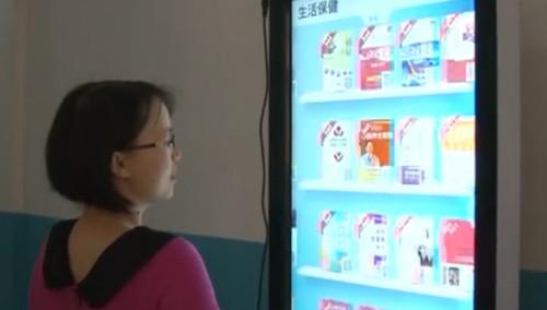 """永州零陵:图书馆新增电子书借阅机 2000册图书可""""扫""""回家"""