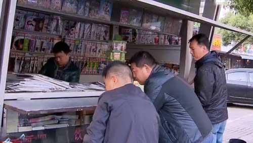长沙报刊亭兼职卖码报 邮政公司整治 清查300家报刊亭