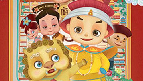 故宫博物院推出萌萌哒手机游戏《皇帝的一天》