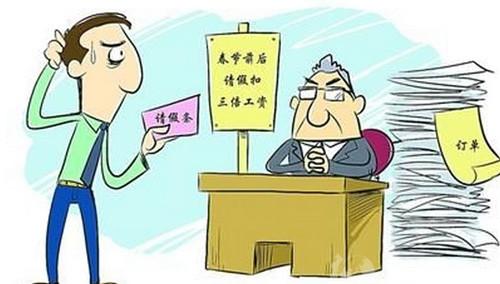 """男子为请假打牌出""""神招"""" 求与民警合影证其""""被抓"""""""