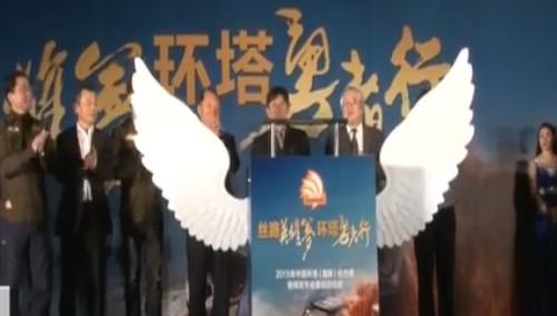 2015中国环塔(国际)拉力赛6月新疆开赛