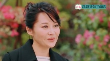 《花儿与少年》第二季第十期彩蛋:宁静郑爽闺房密谈 <B>许晴</B>自嘲留级生