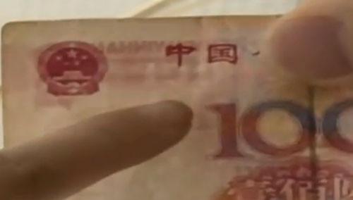 """ATM机取到百元""""错币"""" 有人出价上百万"""