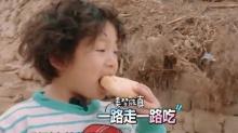 """""""陕囧""""之旅轩轩一路吃"""