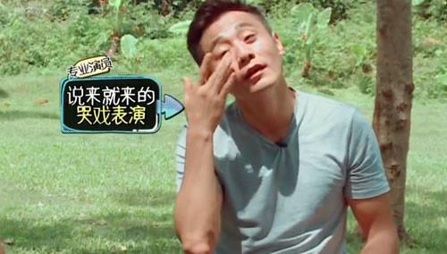 胡军刘烨直升机上玩互拍 论演员的自我修养