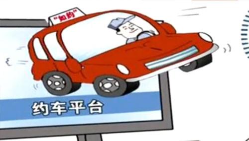 """""""车东""""和租客"""