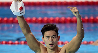 国际泳联世锦赛100米自由泳 宁泽涛夺冠成亚洲第一人