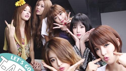 网曝王思聪正式进军娱乐圈 已签约韩团T-ara组合