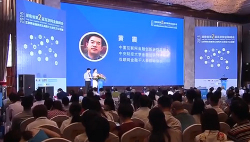 """湖南消费贷款数据""""放榜"""""""
