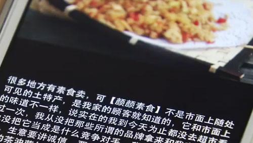 经视新闻20150825期