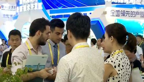2015厦门国际投资贸易洽谈会开幕