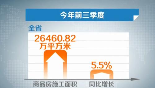 湖南新闻联播20151105期
