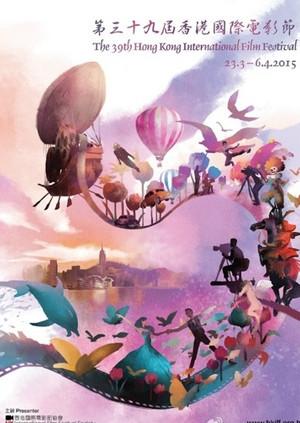 香港电影节