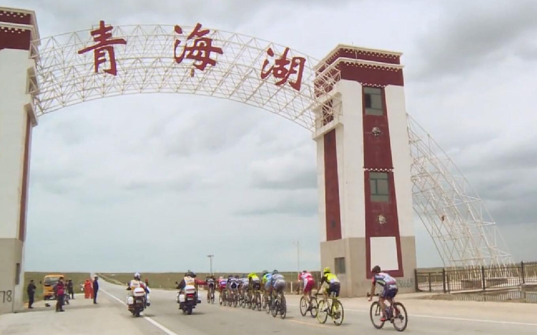 2015环青海湖国际公路自行车赛:风光篇