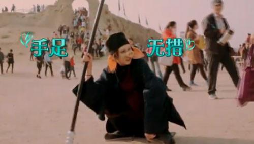 """女神cc惊人反串 """"最美猪八戒""""街头卖艺超赞!"""