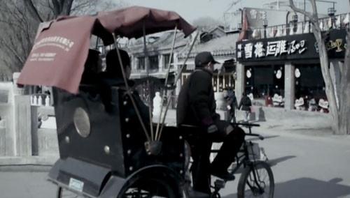 《漂在北京》