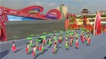 直播大事件20151128期:中国瑶族盘王节开幕式