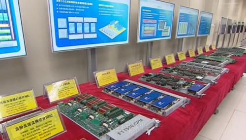 国防科大计算机科学进入ESI前1%排名