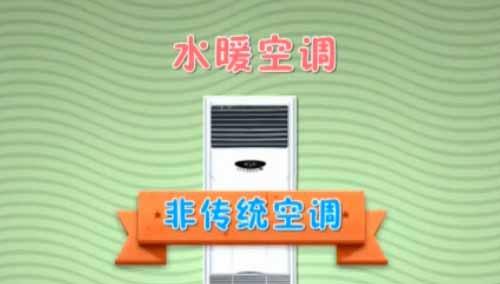水暖空调真的保湿又便宜吗