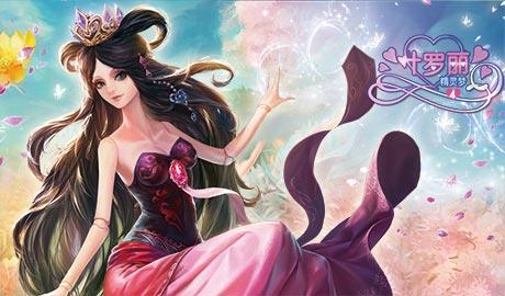 叶罗丽精灵梦第四季的白发女孩是谁?和水王子是什么关系?图片