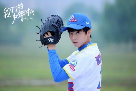 王俊凯饰演的是外冷内热的王牌投手邬童