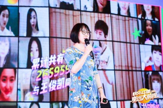 《我想和你唱》制片人王琴介绍节目创新亮点